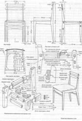 Кресло из массива дерева своими руками чертежи 3